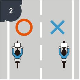 車道は左側を通行<br>(車道の右側通行禁止)