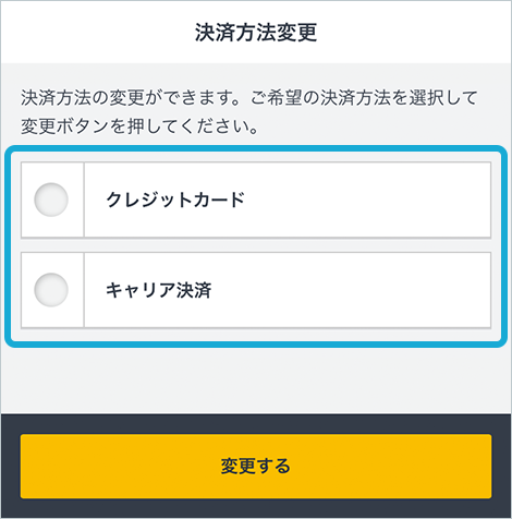 仮登録完了のメールを確認