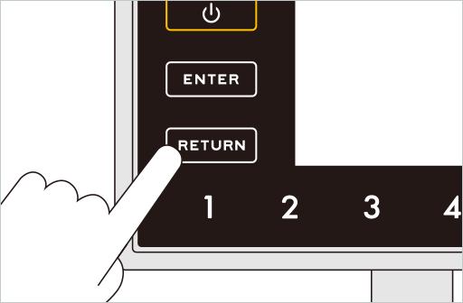 RETURNボタンを押す